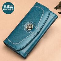 钱包新款皮女士钱包女长款韩版多功能大容量女式手拿包皮夹