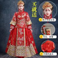 新娘礼服嫁衣中式结婚旗袍敬酒服龙凤褂古装服装女