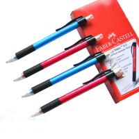 德国辉柏嘉1338 51全自动铅笔 0.5mm 活动铅笔不断芯自动铅笔