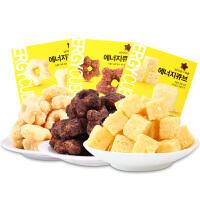 【当当自营】韩国进口 Winnie Star唯你星白巧克力方块酥奶香芝士味/星巧克力酥香草可可味 35g*3盒