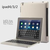 苹果ipad4蓝牙键盘 ipad2保护套带键盘 平板电脑3保护壳超薄