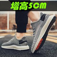 夏季男鞋2019新款帆布鞋韩版潮流百搭休闲网红潮鞋内增高透气布鞋 2221 米色(5CM款)