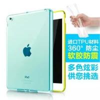 ipad4迷你硅胶套苹果平板电脑7.9寸保护套透明软壳爱派mini四外壳 Mini 4 透蓝