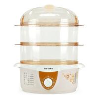 家用电蒸锅煮蛋器电蒸笼电蒸锅三层热菜器