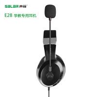 高考中考英语听力耳机头戴式电脑USB录音耳麦带话筒学生口语练习