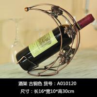 创意家居摆设欧式红酒架摆件酒柜房间装饰品架子客厅酒瓶架工艺品