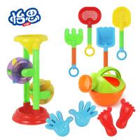 儿童乐园决明子沙池 泳池 沙漏 工具花洒戏水沙滩玩具套餐