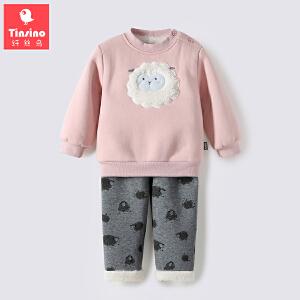 【1件3折价:77.7】纤丝鸟(TINSINO)童装男女童卫衣套装儿童加绒保暖卫衣卫裤宝宝冬季衣服
