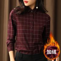 磨毛格子加绒衬衫女长袖保暖冬2018新款宽松韩版加厚职业衬衣上衣