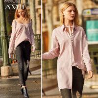 Amii极简chic心机超火衬衫2019秋季新款翻领多种穿法肩带条纹上衣