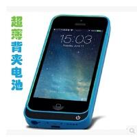 iphone5s背夹充电宝 苹果5se背夹电池苹果5s移动电源手机壳冲