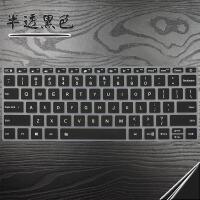 13.3英寸小米Air13 4G笔记本电脑键盘膜161301-CN/DA/EA/FB