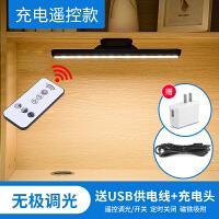 LED小台灯护眼 书桌可充电池式大学生宿舍寝室用磁铁吸附吸顶长条 +充电头 触摸开关