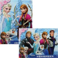 迪士尼拼图 新款冰雪奇缘二合一拼图益智玩具(200片2234+300片2235)