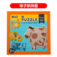 弥鹿儿童拼图玩具2-3-4-6周岁宝宝超大益智早教孩子卡通动物拼板拼搭