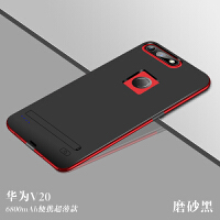 华为荣耀V20背夹充电宝荣耀8/9电池P10超薄快充华为P9手机壳式v9/v10便携V20无线大容量