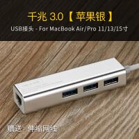�O果mac��XUSB有��W卡2018款Air13.3寸�D�Q器TYPE-C新iPad11/12.9平板