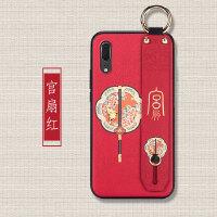 华为p30 pro手机壳p20中国风p10mate20 pro流苏腕带p9plus保护套