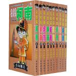 名�商娇履咸籽b(1-10)