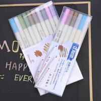 斯塔金属笔彩色笔6色10色套装DIY相册笔涂鸦笔黑卡纸记号笔油漆笔