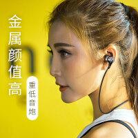 D9无线运动蓝牙耳机音乐跑步耳塞式挂耳式入耳立体声双耳