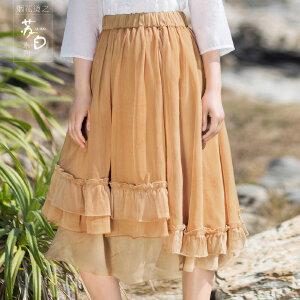 烟花烫苏白 2018夏季新款拼接A版修身显瘦时尚淑女半身裙 上色