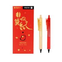晨光非你莫鼠限定按动中性笔0.5子弹头黑水笔学生签字笔 AGPH5210