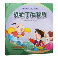 (D 300册)金色童年图画书系