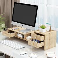 老睢坊 笔记本台式电脑显示器屏幕增高架双层抬高护颈电脑架桌面收纳置物架子多层收纳键盘托架