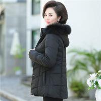 中老年羽绒服短款加厚高贵妈妈冬装穿的中年女装棉衣保暖洋气外套