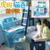 学生儿童可升降学习桌椅升降学生桌椅套装可升降写字桌