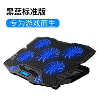 笔记本散热器电脑风扇底座外星人14寸戴尔战神降温板15.6水冷架