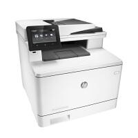 【当当自营】惠普HP M477fdw A4彩色激光多功能一体机  打印复印扫描传真 自动双面/支持网络 无线wifi网络打印机