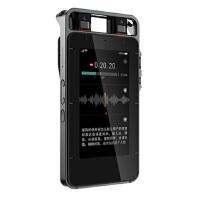 爱国者(aigo)R5522 录音笔专业 高清远距降噪 微型声控 PMC高品质 16G