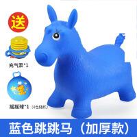 儿童充气玩具小马骑骑马跳跳马加大加厚宝宝坐骑马玩具