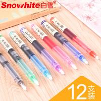 晨光文具 签字笔/中性笔/固定笔服务台笔AGP16103黑0.5