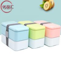 【每满100减50】优品汇 饭盒 创意可爱便携双层塑料学生便当盒微波炉多层儿童日式正方形餐盒子家居用品