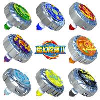灵动魔幻陀螺2代正版玩具全套装 儿童坨螺二代焰天火龙王烈焰兽王