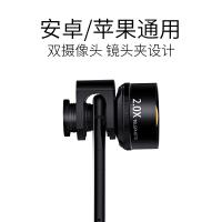 手机镜头广角 广角手机镜头人像长焦微距套装苹果6s华为7iphonex通用单反自拍照像直播抖音神器