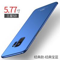 三星/Samsung S9/S9+ 手�C�� 保�o�� 保�o套s9plus全包硬�し浪こ�薄S9+硅�z透明