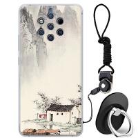 诺基亚9新款手机壳nokia c9防摔保护套9PureView可爱简约T软硅胶全包边女款