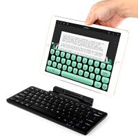 酷比魔方iwork10旗舰版 蓝牙键盘iwork8/i10/i7手写板 无线键盘