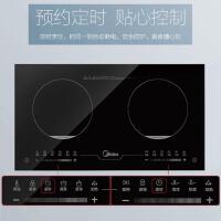 美的 C2-WIH3301 双灶电磁炉 家用 大功率 大火力 电磁炉 炒菜 双头灶
