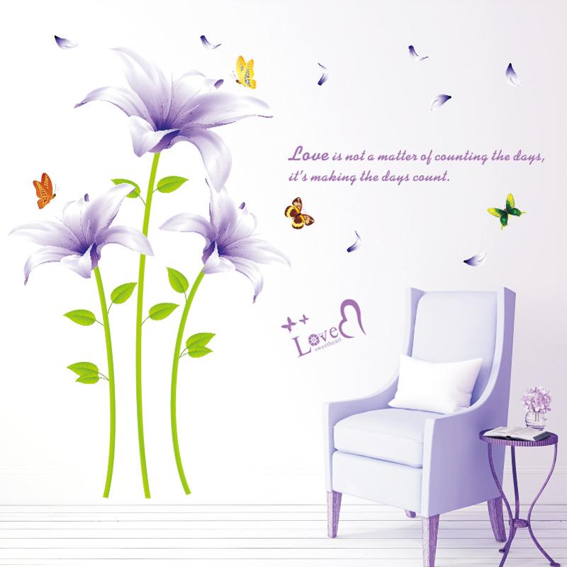 自粘墙贴卧室温馨浪漫床头墙贴纸客厅电视背景墙壁纸装饰品墙贴画
