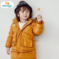 【1件2折】马卡乐男宝宝羽绒服男童长款时尚保暖轻盈219年冬新款