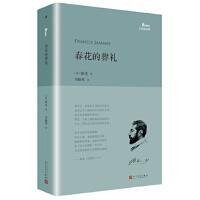 [二手旧书9成新] 春花的葬礼 耶麦(法) 9787020118311 人民文学出版社