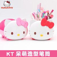 hello kitty笔筒欧式可爱收纳盒韩国多功能小清新学生创意时尚笔桶办公室笔筒桌面摆件少女心