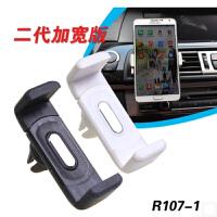 车载手机支架汽车用出风口吸盘手机座导航多功能通用版支架
