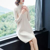 冬季毛衣裙中长款2018新款修身半高领打底衫女秋冬加厚针织连衣裙 米白 S