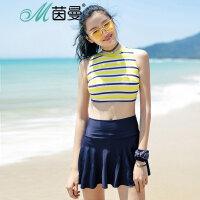 包邮 茵曼 海军风条纹分体泳衣 运动感裙式显瘦 露腰泳衣女9872512296